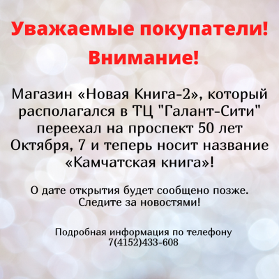 """""""Нерабочая неделя"""""""