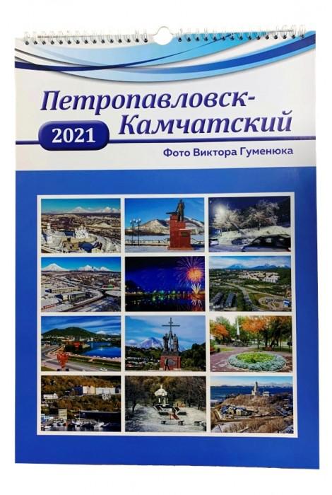 Календарь перекидной А3 2021г.
