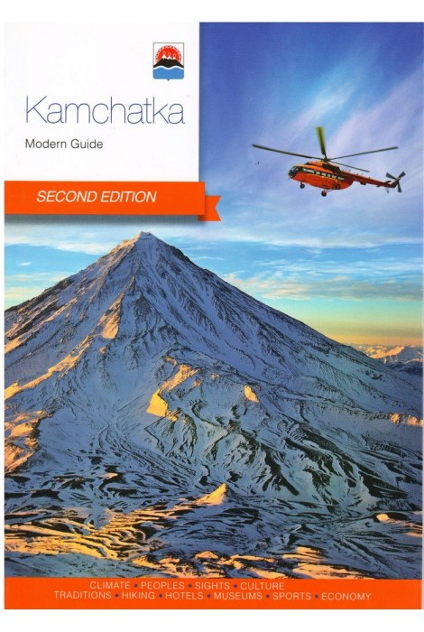Kamchatka. Modern Guide