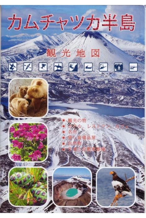 Туристическая карта (японский язык)