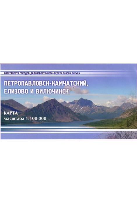 Петропавловск-Камчатский, Елизово...