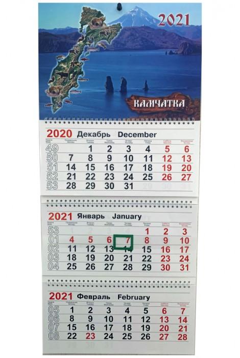 Календарь квартальный 2021г.