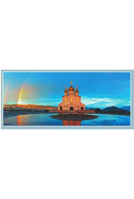 Город - Петропавловск-Камчатский. Набор открыток